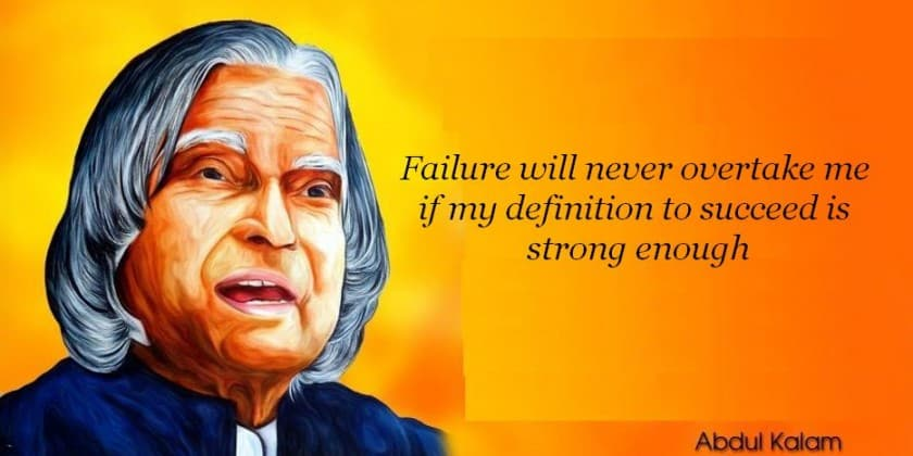 15 Inspiring Quotes From Apj Abdul Kalamdataquest