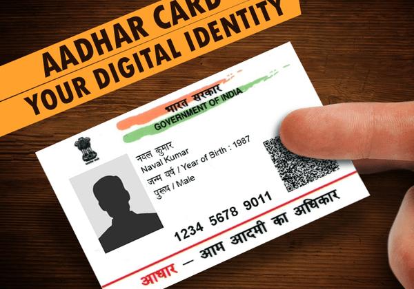 aadhar-card-cover