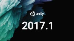 unity-2017-1