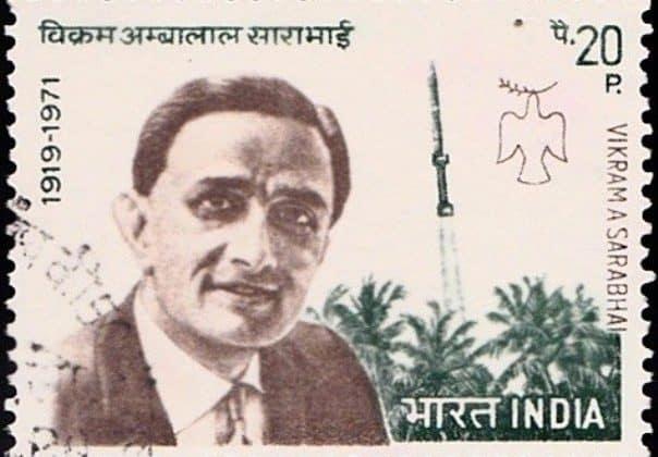 Vikram Sarabhai organizations founded