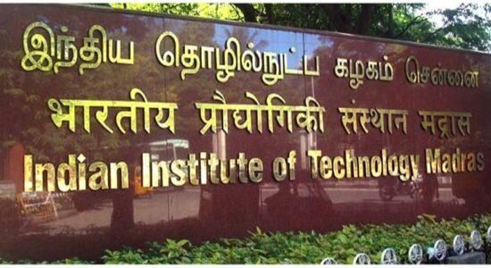 IIT Madras course on microprocesor